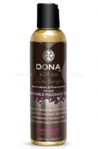 Вкусовое массажное масло DONA Kissable Massage Oil Chocolate Mousse 110 мл