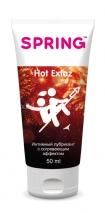 Интимный лубрикант Spring Hot Extaz с согревающим эффектом (50 мл)
