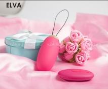 Мощное перезаряжаемое вибро-яйцо на дистанционном управлении ELVA (6 режимов)