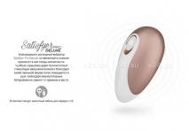 Вакуум-волновой бесконтактный стимулятор клитора Satisfyer PRO Deluxe (11 режимов)