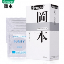 Презервативы OKAMOTO SKINLESS SKIN Классические (10 шт)
