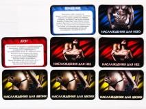 Возбуждающая игра для двоих АНАТОМИЯ СТРАСТИ (30 карточек)