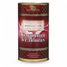 """Натуральное массажное масло с феромонами """"Клубника в сливках"""" 50 мл"""
