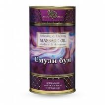 """Натуральное массажное масло с феромонами """"Смузи бум"""" 50 мл"""