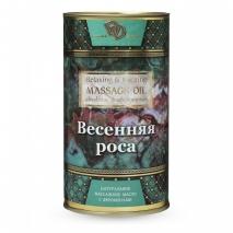 """Натуральное массажное масло с феромонами """"Весенняя роса"""" 50 мл"""