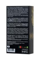 Блеск для губ с виброэффектом Vibe Electric Fellatio с компонентами растений Амазонии (10 мл)