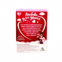 Романтическая игра Любовь для Двоих (50 карточек)