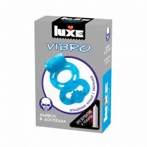 Эрекционное вибро-кольцо на член и мошонку ДЬЯВОЛ В ДОСПЕХАХ Luxe Vibro (презерватив в подарок)