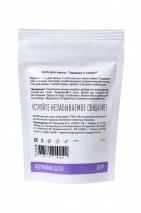 Соль для ванны Когда хочется релакса с ароматом лаванды и сандала (100 г)