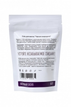 Соль для ванны Когда собираешься на свидание с ароматом черной смородины (100 г)