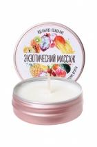 Массажная свеча Экзотический массаж с ароматом тропических фруктов (30 мл)