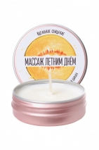 Массажная свеча Массаж летним днём с ароматом дыни (30 мл)