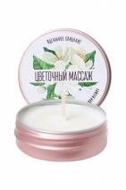 Массажная свеча Цветочный массаж с ароматом жасмина (30 мл)