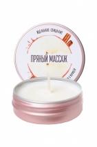 Массажная свеча Пряный массаж с ароматом яблока и корицы (30 мл)