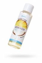 Масло для массажа Райский массаж с ароматом кокоса и ананаса (50 мл)