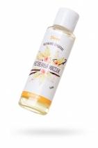 Масло для массажа Чувственный массаж с ароматом ванили (50 мл)