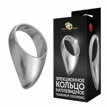 Малое каплевидное эрекционное кольцо TEARDROP COCKRING (195 г)