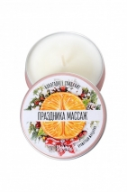 Массажная свеча Праздника массаж с ароматом мандарина (30 мл)