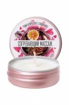 Массажная свеча Согревающий массаж с ароматом глинтвейна Yovee (30 мл)