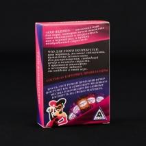 Игра для двоих Ахи Вздохи (64 карточки)