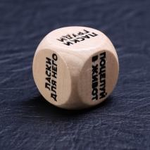 Секс-кубик деревянный «Ласкай меня»
