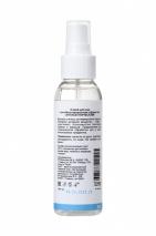 Спрей для рук с антибактериальным эффектом Надежное очищение (100 мл)