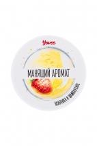 Мусс для душа с афродизиаками Yovee «Манящий аромат» с ароматом клубники и шампанского (150 мл)