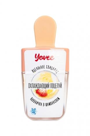 Бальзам для губ Yovee «Охлаждающий поцелуй» со вкусом пьяной клубники (5,5 мл)