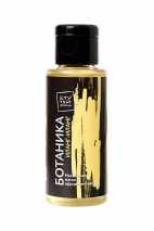 Масло для массажа БОТАНИКА с ароматом иланг-иланга (50 мл)