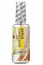 Оральный гель на водной основе EGZO AROMA Apple Chinnamon с ароматом яблока и корицы (50 мл)