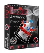 Презервативы LUXE Аризонский бульдог