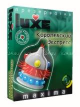 Презервативы LUXE Королевский экспресс с усиками