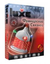Презервативы LUXE Французский связной с шариками и усиками