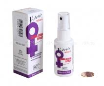 Стимулирующий спрей для женщин V-Activ 50 мл