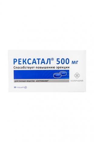 Препарат для повышения эрекции Рексатал 500 мг (30 капсул)