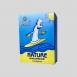 Классические презервативы AMOR® Nature Яркая Линия 3 шт.0