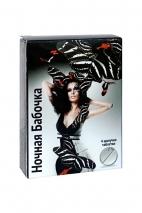 Таблетки возбуждающие для женщин «Ночная бабочка» 4 табл.