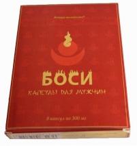 Капсулы для мужчин БОСИ (2 капсулы)