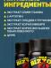 Витаминно-минеральный комплекс для мужчин, для усиления мужской потенции MAD BIZZON (20 капс.)2
