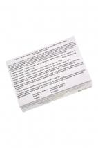 Возбуждающие таблетки Erotisin® Forte 30 Dragees (30 драже)