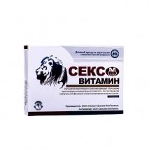 «Секс Витамин» (природные компоненты) витамины для улучшения потенции (10 таб.)