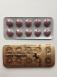 Super Vidalista (Тадалафил 20мг + Дапоксетин 60мг) препарат для увеличения сексуальной активности и длительности полового акта (10 таб.)0