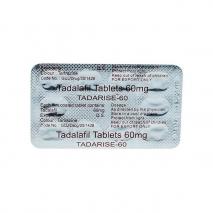 Дженерик сиалиса (Тадалафил 60) таблетки для увеличения потенции 10 таб. 60 мг