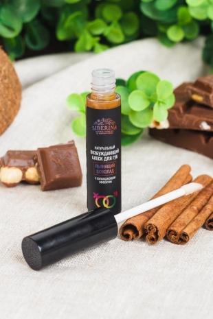 """Натуральный возбуждающий блеск для губ и сосков """"Пьянящий шоколад"""" SIBERINA 10 мл."""
