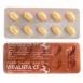 Дженерик сиалиса (Тадалафил Chewable жевательный Vidalista CT) таблетки для разжевывания для увеличения потенции 10 таб. 20 мг0