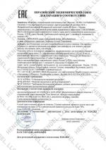 Xtrazex мужские шипучие таблетки для восстановления и усиления эрекции (10 табл.)