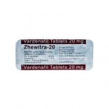 Дженерик левитра (Варденафил 20) таблетки, повышающие потенцию 10 таб. 20 мг
